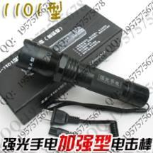 警用强光手电(加强型)电子防暴器ZZ-1101 电击器