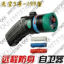 五连发多功能远程防暴器 远程防身器(天空5号远程防身武器)