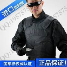防刺背心 顶级防刺服