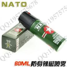 NATO女子防身喷雾 60ML铝制罐装 绿五星版