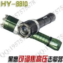 黑鹰8810电棍 黑鹰HY-8810型高压电棍