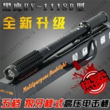 黑鹰HY-1118B最新狼牙棒升级版电击器(1118型升级版)