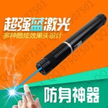 激光炫目器 大功率激光防身器