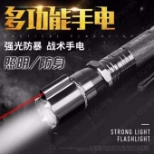 中国特警h6电棍299型特警电击棒防身手电防身武器三档照明带...