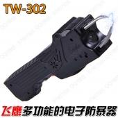 Tw-302飞鹰电子防暴器电棍防身手电电击器