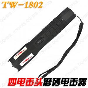TW-1802电棍防身电击棒四电击头磨砂电击器