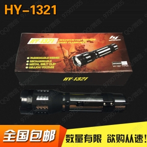 黑鹰HY-1321电棍防身电击器黑旋风高压电击棒