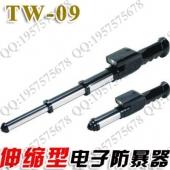 TW-09伸缩电棍 军工品质 多功能高分贝警鸣警报器高压电击棍